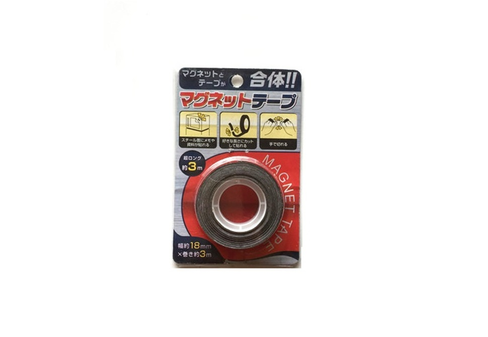 Flexible Magnetic Tape 3M*19*0.3mm