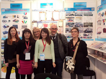 Frankfurt PaperWorld Jan.28 to feb.02,2017